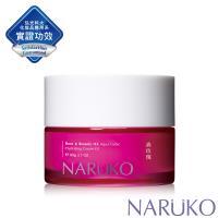 NARUKO 牛爾 任3件43折起 森玫瑰水立方保濕水凝霜EX
