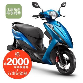 KYMCO光陽機車 X-SENSE  150 (2018新車)-24期