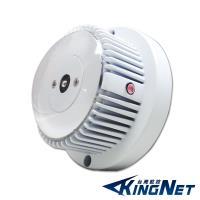 【KINGNET】監視器周邊 全景 環景 360度 紅外線補光燈 8米投射範圍 3顆陣列式LED 無死角 防水 夜間照射補光 投射燈