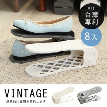 澄境 8入組台灣專利可調式收納鞋架