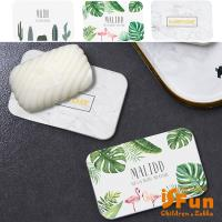 iSFun速乾珪藻土 北歐長方杯墊洗漱肥皂墊 3色可選