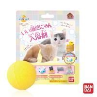 日本Bandai-溫泉貓入浴球Ⅱx5 (內附公仔 採隨機出貨)