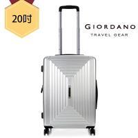 GIORDANO 佐丹奴 - 輕旅城市系列 20吋 行李箱/拉桿箱/登機箱(銀)送旅用組