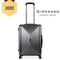 GIORDANO 佐丹奴 - 輕旅城市系列 20吋 行李箱/拉桿箱/登機箱(鐵灰)送旅用組