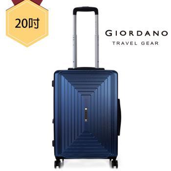 GIORDANO 佐丹奴 - 輕旅城市系列 20吋 行李箱/拉桿箱/登機箱(寶藍)