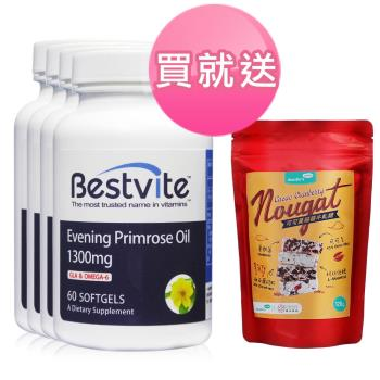 【美國BestVite】必賜力天然月見草油膠囊4瓶組-買就送可可蔓越莓牛軋糖 超值組 (60顆*4瓶+120公克)