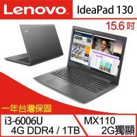 Lenovo 聯想 IdeaPad 130 15.6吋i3雙核獨顯超值筆電 81H7002FTW