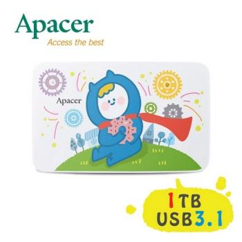 Apacer宇瞻 AC233 1TB『Ning's』聯名款行動硬碟-加送原子筆(送完為止)