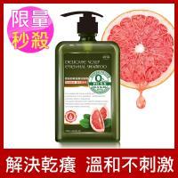 【良品出清】橙柚舒敏滋養洗髮精 520ml (效期至:2021.08.19 )