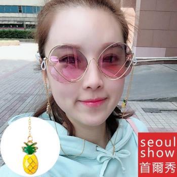 seoul show首爾秀 網紅掛脖鳳梨吊墜口罩掛繩鍊防滑太陽眼鏡鍊光學眼鏡防丟鍊
