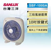 SANLUX台灣三洋 10吋 箱型電風扇 SBF-1000A