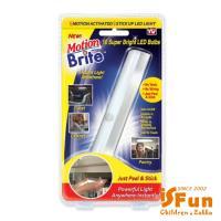 iSFun長方LED 智慧人體感應黏貼壁燈