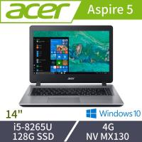 Acer宏碁 Aspire 5 獨顯效能筆電 A514-51G-59CF 14吋/i5-8265U/4G/128G SSD/MX130 繁星銀