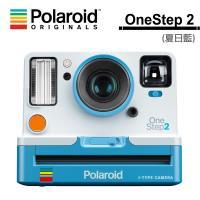 Polaroid OneStep 2 拍立得相機(公司貨)-夏日藍