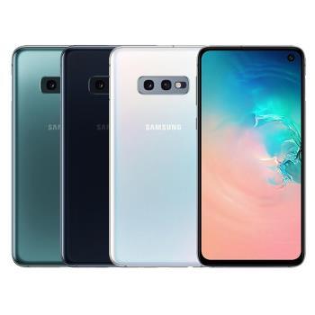Samsung Galaxy S10e (6G/128G)防水5.8吋雙卡機