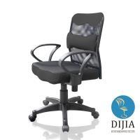 DIJIA 貝拉可可電腦椅/辦公椅(5色任選)