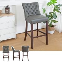 Bernice-藍恩實木吧台椅/吧檯椅/高腳椅(高)
