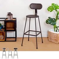 Bernice-亞奇復古風吧台椅/吧檯椅/高腳鐵椅(高)