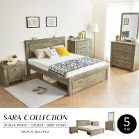 H&D 撒拉鄉村系列實木雙人房間組-5件式(床架+床頭櫃+三抽櫃+化妝台+床墊)