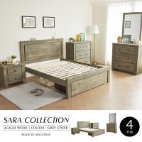 H&D 撒拉鄉村系列實木雙人房間組-4件式(床架+床頭櫃+三抽櫃+化妝台)