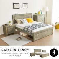 H&D 撒拉鄉村系列實木雙人房間組-4件式(床架+床頭櫃+三抽櫃+床墊)