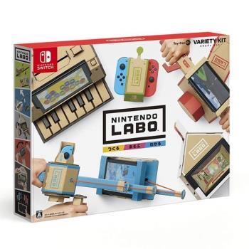 【Nintendo 任天堂】Switch Labo Toy-Con 01 Variety Kit: 組合套裝