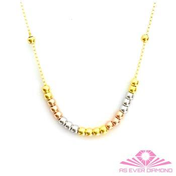 【AS EVER DIAMOND】義大利14K金套鍊 三色圓珠項鍊