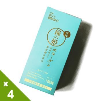 優の姬 精純膠原蛋白粉-原味4盒(10包/盒)