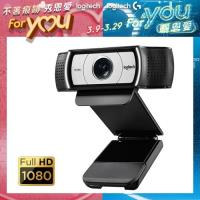 【Logitech 羅技】 C930E HD 網路攝影機