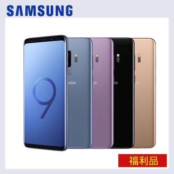 【福利品】三星 Samsung Galaxy S9+ (6G/64G) 6.2吋雙卡智慧手機