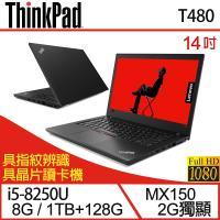 Lenovo 聯想 ThinkPad T480 14吋i5四核雙碟升級獨顯專業商務筆電