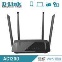 【D-Link 友訊】DIR-1210 AC1200 MU-MIMO 雙頻無線路由器 【贈收納購物袋】