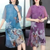 【REKO】輕盈優雅中國風改良旗袍洋裝L-4XL(共二色)