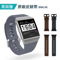 【3月限定】Fitbit Ionic 智能健身手錶 科技白