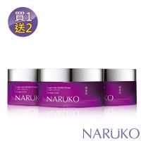 NARUKO 牛爾 頂級魯冰花凍齡青春晚安凍膜EX 3入