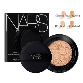NARS 裸光氣墊粉餅(含粉盒)SPF23/PA++(12g) 4色可選