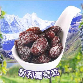 愛上新鮮-智利葡萄乾(80g±5%/包)x1包