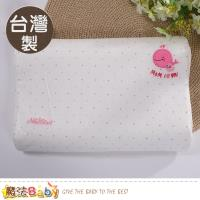 魔法Baby 有機棉嬰兒枕 台灣製流線護頸記憶枕 g2584b