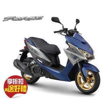 YAMAHA 山葉 FORCE 155 科技新色-特仕版-2019新車贈品