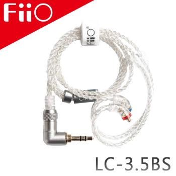 FiiO LC-3.5BS 高純度單晶銅鍍銀MMCX繞耳式耳機升級短線(3.5mm)