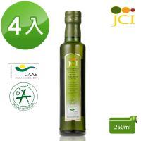 【JCI 艾欖】西班牙原裝進口 特級冷壓初榨橄欖油(250ml*4瓶)