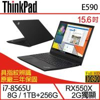 Lenovo 聯想 ThinkPad E590 15.6吋i7四核雙碟獨顯商務筆電-三年保 20NBCTO4WW