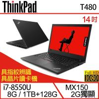 Lenovo 聯想 ThinkPad T480 14吋i7四核雙碟獨顯商務筆電 20L5S1GV00