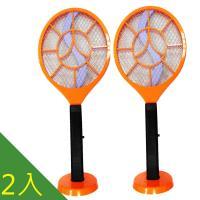 好用USEFUL四層/雙效合一捕蚊拍+捕蚊燈(UL-AL316)2入組