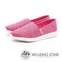 WALKING ZONE 斑馬紋透氣直套式休閒鞋 女鞋-桃粉