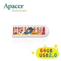 Apacer宇瞻 AH23A 64GB『Ning's』聯名款隨身碟-挑戰