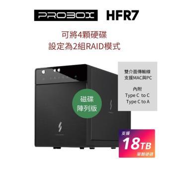 Probox USB 3.1 Gen-II 3.5/2.5吋 四層 磁碟陣列+HUB 雙介面硬碟外接盒(支援 2組 RAID模式)