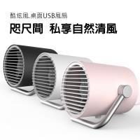 (2入)卡蛙 酷炫風雙扇式USB風扇/電風扇 觸控開關 2段風速 電扇 小風扇 桌扇