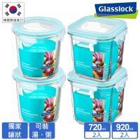 Glasslock 強化玻璃保鮮罐 - 多功保鮮罐4件組