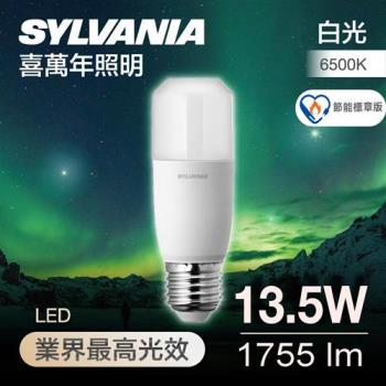 SYLVANIA喜萬年 13.5W LED 小小冰極亮燈泡  4入組
